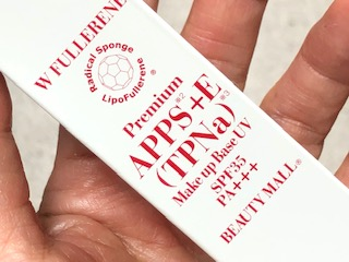 アンチエイジングや毛穴対策に抗酸化のダブルフラーレンとビタミンC誘導体♪ダブルフラーレンモイストUVミルク」を試した口コミです