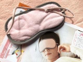 目の疲れや乾燥対策に、ベルメゾンの「目もとあったかウォーマー」♪寝ている間に嬉しいこと、2つの理由!