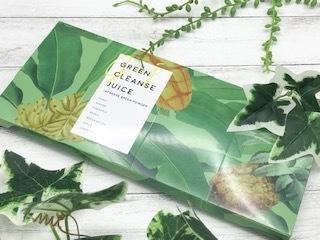 国産桑葉と50種類以上の酵素で、血糖値が気になる方におすすめな青汁「グリーンクレンズジュース」