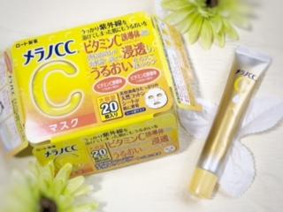 一回37.5円からシミ対策のビタミンC♪「メラノCC」のビタミンC誘導体パックを試してみた口コミです